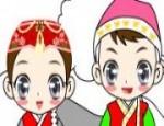 العاب تلوين اطفال اليابان